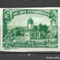Francobolli: ESPAÑA 1930 EDIFIL 573CCS VERDE ** MNH 26 € - 21/18. Lote 293453083