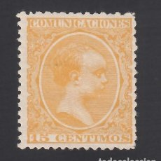 Francobolli: ESPAÑA. 1895 EDIFIL Nº 229 /*/, 15 C. AMARILLO. Lote 293623648