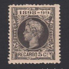 Francobolli: ESPAÑA. 1898 EDIFIL Nº 240 /**/, 5 C. NEGRO, SIN FIJASELLOS. Lote 293623898