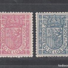 Francobolli: ESPAÑA. 1896-1898 EDIFIL Nº 230 / 231 /**/, SIN FIJASELLOS, BIEN CENTRADOS. Lote 293624403