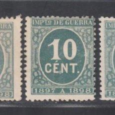 Francobolli: ESPAÑA. 1897 EDIFIL Nº 232, 234, 235, (*). Lote 293626768