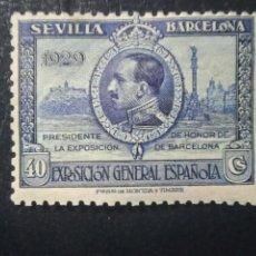 Francobolli: AÑO 1929 PRO EXPOSICIONES DE SEVILLA Y BARCELONA EN NUEVO EDIFIL 442 VALOR DE CATALOGO 24,00 EUROS. Lote 293681833