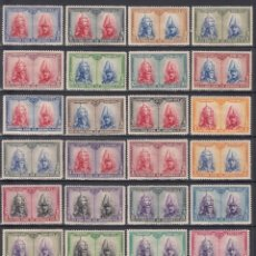Sellos: ESPAÑA. 1928 EDIFIL Nº 402 / 433 /*/, PRO CATACUMBAS DE SAN DÁMASO EN ROMA.. Lote 293873043