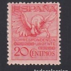 Sellos: ESPAÑA. 1929 EDIFIL Nº 454 /*/, PEGASO.. Lote 293874143