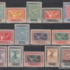 Sellos: ESPAÑA, 1930 EDIFIL Nº 517 / 530 /**/. QUINTA DE GOYA EN LA EXPOSICIÓN DE SEVILLA. SIN FIJASELLOS. Lote 293879008
