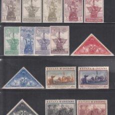 Sellos: ESPAÑA, 1930 EDIFIL Nº 531 / 546 /*/, DESCUBRIMIENTO DE AMÉRICA.. Lote 293881053