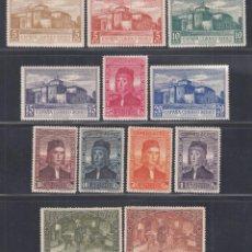 Sellos: ESPAÑA, 1930 EDIFIL Nº 547 / 558 /*/, DESCUBRIMIENTO DE AMÉRICA.. Lote 293882458