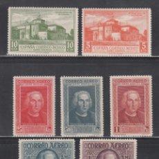 Sellos: ESPAÑA, 1930 EDIFIL Nº 559 / 565 /*/, DESCUBRIMIENTO DE AMÉRICA.. Lote 293883388