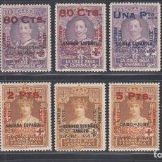 Sellos: ESPAÑA. 1927 EDIFIL Nº 392 / 401 /**/, ANIVERSARIO DE LA CORONACIÓN DE ALFONSO XIII. SIN FIJASELLOS. Lote 293884688