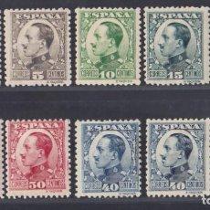 Sellos: ESPAÑA. 1930-1931 EDIFIL Nº 490 / 498, 497A /*/, ALFONSO XIII. TIPO VAQUER DE PERFIL.. Lote 293890678