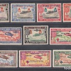 Selos: ESPAÑA. 1927 EDIFIL Nº 363 / 372 /*/, ANIVERSARIO DE LA JURA DE LA CONSTITUCIÓN.. Lote 293892973