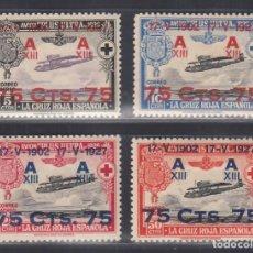 Selos: ESPAÑA. 1927 EDIFIL Nº 388 / 391 /*/, ANIVERSARIO DE LA JURA DE LA CONSTITUCIÓN.. Lote 293894288