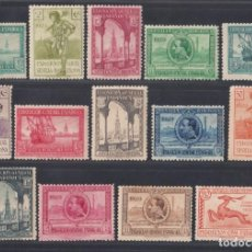 Selos: ESPAÑA. 1929 EDIFIL Nº 434 / 447 /*/, EXPOSICIÓN DE SEVILLA Y BARCELONA.. Lote 293895883
