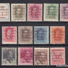 Selos: ESPAÑA. 1929 EDIFIL Nº 455 / 468 /*/ SOCIEDAD DE NACIONES,. Lote 293896668
