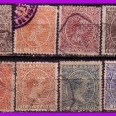 Sellos: 1889 ALFONSO XIII, TIPO PELÓN, EDIFIL Nº 213 A 228 (O) COMPLETA. Lote 293918963