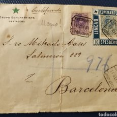 Sellos: 1911 CARTA SOBRE GRUPO ESPERANTISTA DE CARTAGENA A BARCELONA ESPERANTO. Lote 293937563