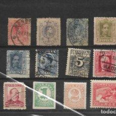 Sellos: SELLOS DE ESPAÑA AÑOS 1909 A 1933 SELLOS USADOS U NUEVOS**. Lote 294010853