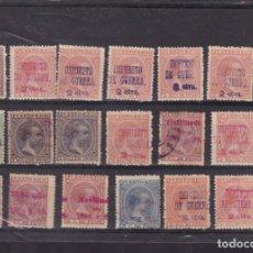 Sellos: FC3-245- COLONIAS PUERTO RICO ALFONSO XIII. IMPUESTO GUERRA X 18 SELLOS. Lote 294084968