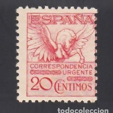 Selos: ESPAÑA.1932 EDIFIL Nº 592 A /*/ PEGASO. Lote 294088363