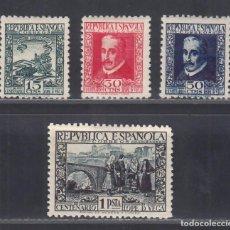 Selos: ESPAÑA.1932 EDIFIL Nº 690 / 693 /*/, CENTENARIO DE LA MUERTE DE LOPE DE VEGA.. Lote 294089563
