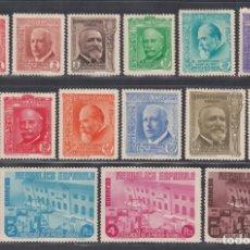 Selos: ESPAÑA.1936 EDIFIL Nº 695 / 710 /*/, ANIVERSARIO ASOCIACIÓN DE LA PRENSA.. Lote 294091248