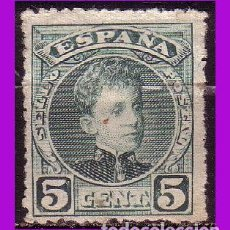 Sellos: 1901 ALFONSO XIII, TIPO CADETE, EDIFIL Nº 242 *. Lote 294091343