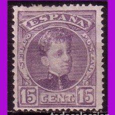 Sellos: 1901 ALFONSO XIII, TIPO CADETE, EDIFIL Nº 245 *. Lote 294091458