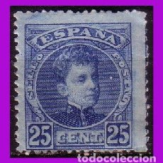 Sellos: 1901 ALFONSO XIII, TIPO CADETE, EDIFIL Nº 248 *. Lote 294091538