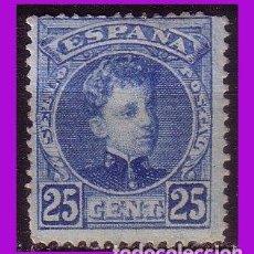 Sellos: 1901 ALFONSO XIII, TIPO CADETE, EDIFIL Nº 248 *. Lote 294091573