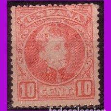 Sellos: 1901 ALFONSO XIII, TIPO CADETE, EDIFIL Nº 243 (*). Lote 294091653