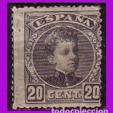 Sellos: 1901 ALFONSO XIII, TIPO CADETE, EDIFIL Nº 247 (*). Lote 294091778