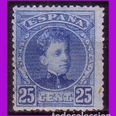 Sellos: 1901 ALFONSO XIII, TIPO CADETE, EDIFIL Nº 248 (*). Lote 294091828