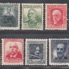 Selos: ESPAÑA.1936-1938 EDIFIL Nº 731 / 740 /*/, CIFRAS Y PERSONAJES.. Lote 294094698