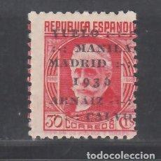 Selos: ESPAÑA.1936 EDIFIL Nº 741 /*/, VUELO MANILA - MADRID. Lote 294094888