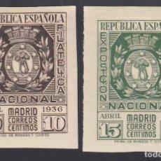 Selos: ESPAÑA.1936 EDIFIL Nº 727 / 728 /*/, EXPOSICIÓN FILATÉLICA DE MADRID. Lote 294095828