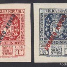"""Selos: ESPAÑA.1936 EDIFIL Nº 729 / 730 /*/, EXPOSICIÓN FILATÉLICA DE MADRID. """"CORREO AEREO"""". Lote 294096583"""