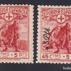 Selos: ESPAÑA. 1938 EDIFIL Nº 767, 768 /*/, CRUZ ROJA ESPAÑOLA.. Lote 294097888