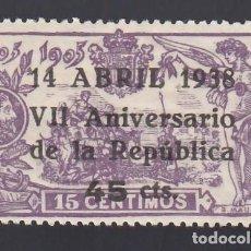 Selos: ESPAÑA. 1938 EDIFIL Nº 755 /*/ ANIVERSARIO DE LA REPÚBLICA.. Lote 294098058