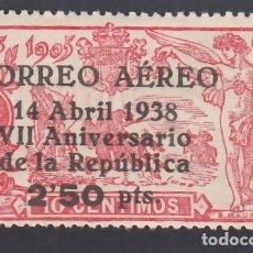 Selos: ESPAÑA. 1938 EDIFIL Nº 756 /*/ ANIVERSARIO DE LA REPÚBLICA.. Lote 294098098