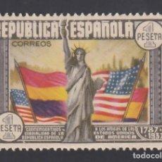 Selos: ESPAÑA. 1938 EDIFIL Nº 763 /*/, ANIVERSARIO DE LA CONSTITUCIÓN DE LOS EE.UU,. Lote 294098498