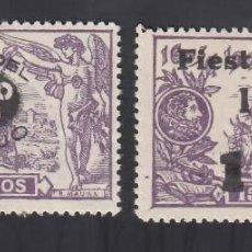 Selos: ESPAÑA. 1938 EDIFIL Nº 761 / 762 /*/, FIESTA DEL TRABAJO.. Lote 294098838