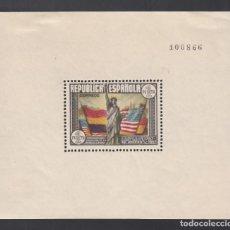 Sellos: ESPAÑA. 1938 EDIFIL Nº 764 /*/, ANIVERSARIO DE LA CONSTITUCIÓN DE LOS EE.UU,. Lote 294098993