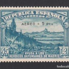 """Sellos: ESPAÑA. 1938 EDIFIL Nº 759 /*/, DEFENSA DE MADRID. """"AEREO + 5 PTS"""", (POSICIÓN EN LA PLANCHA Nº 46.). Lote 294099848"""