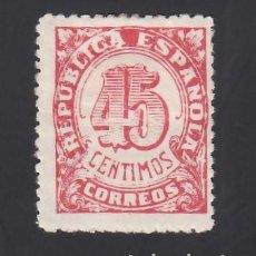 Sellos: ESPAÑA. 1938 EDIFIL Nº NE 29 /*/, 45 C. ROSA. NO EXPENDIDO. Lote 294100018
