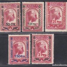 "Sellos: ESPAÑA. 1938 EDIFIL Nº 782 / 786 /*/, ""CORREO AEREO"". Lote 294100318"