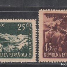 Sellos: ESPAÑA. 1938 EDIFIL Nº 787 / 788 /*/, HOMENAJE A LA 43 DIVISIÓN.. Lote 294100503