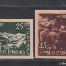 Sellos: ESPAÑA. 1938 EDIFIL Nº 787 A / 788 A /*/, HOMENAJE A LA 43 DIVISIÓN. SIN DENTAR.. Lote 294100573