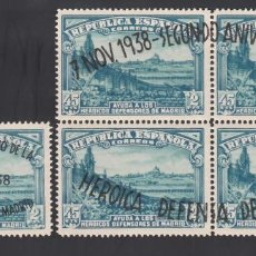Sellos: ESPAÑA. 1938 EDIFIL Nº 789 / 790 /*/, III ANIVERSARIO DE LA DEFENSA DE MADRID. Lote 294100758
