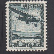 Sellos: ESPAÑA. 1938 EDIFIL Nº NE 38 /**/, AVIÓN EN VUELO, SIN FIJASELLOS. Lote 294101088