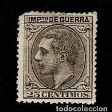 Sellos: CL7-7 ESPAÑA ALFONSO XIII 1879 EDIFIL Nº NE 7 VALOR 25 CENTIMOS CON FIJASELLOS. VER.. Lote 294148353